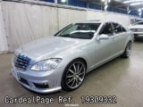 Used MERCEDES BENZ BENZ S-CLASS Ref 309332