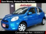 Used NISSAN MARCH Ref 309357