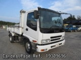 Used ISUZU FORWARD Ref 309696