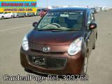 Used MAZDA CAROL Ref 309762