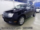 Used LINCOLN LINCOLN MKX Ref 310669