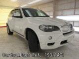 Used BMW BMW X5 Ref 311471