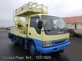 ISUZU ELF NPR72G Big1
