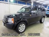 Used LAND ROVER LAND ROVER DISCOVERY Ref 312663