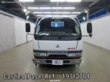 Used MITSUBISHI CANTER GUTS Ref 312784