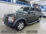 Used LAND ROVER LAND ROVER DISCOVERY Ref 312803