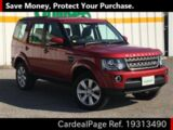 Used LAND ROVER LAND ROVER DISCOVERY Ref 313490
