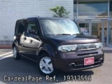 Used NISSAN CUBE Ref 313556
