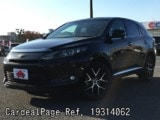 Used TOYOTA HARRIER Ref 314062