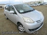 Used TOYOTA PASSO SETTE Ref 314210