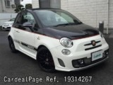 Used ABARTH ABARTH 525 Ref 314267
