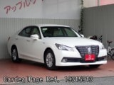 Used TOYOTA CROWN Ref 315913