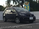 Used MITSUBISHI COLT PLUS Ref 316814