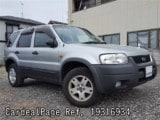 Used FORD FORD ESCAPE Ref 316934