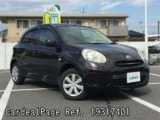 Used NISSAN MARCH Ref 317401