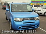 Used NISSAN CUBE Ref 318895