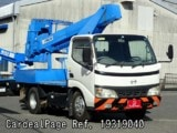 Used HINO HINO DUTRO Ref 319040