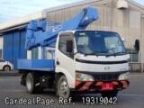 Used HINO HINO DUTRO Ref 319042