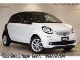 Used SMART SMART FORFOUR Ref 319134