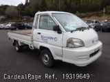 Used TOYOTA TOWNACE TRUCK Ref 319649