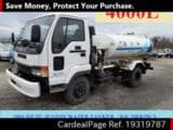 Used ISUZU FORWARD JUSTON Ref 319787