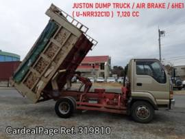 ISUZU FORWARD JUSTON NRR32C1D Big1