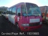 Used HINO HINO LIESSE Ref 319865