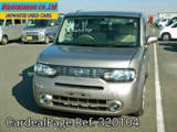 Used NISSAN CUBE Ref 320104