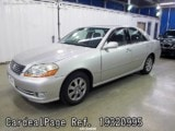 Used TOYOTA MARK 2 Ref 320995