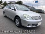 Used TOYOTA ALLION Ref 321275