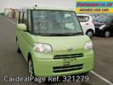 Used DAIHATSU TANTO Ref 321279