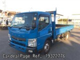 Used MITSUBISHI CANTER Ref 322776