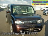 Used NISSAN CUBE Ref 325233