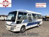 Used MITSUBISHI ROSA Ref 325520