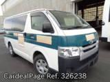 Used TOYOTA HIACE VAN Ref 326238