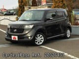 Used TOYOTA BB Ref 326433