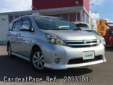 Used TOYOTA ISIS Ref 333043