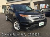 Used FORD FORD EXPLORER Ref 333261