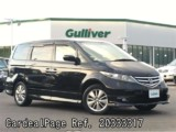 Used HONDA ELYSION Ref 333317