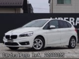 Used BMW BMW 2 SERIES Ref 333395