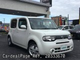 Used NISSAN CUBE Ref 333670