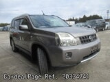 Used NISSAN X-TRAIL Ref 334741