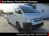 Used TOYOTA HIACE COMMUTER Ref 334794