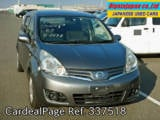 Used NISSAN NOTE Ref 337518