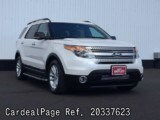 Used FORD FORD EXPLORER Ref 337623