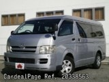 Used TOYOTA GRAND HIACE Ref 338563