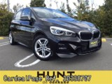 Used BMW BMW 2 SERIES Ref 338707