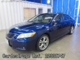Used TOYOTA CAMRY Ref 338747