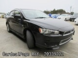 Used MITSUBISHI GALANT FORTIS Ref 339222