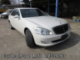 Used MERCEDES BENZ BENZ S-CLASS Ref 339283